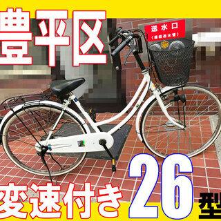 札幌市 豊平区 ◆ 26 インチ シティサイクル / 3段変速 ...