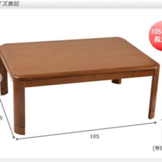 YAMAZEN テーブル 長方形105×75センチ 継脚付き
