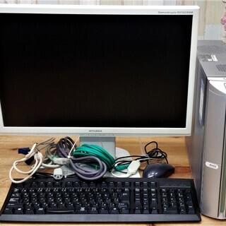 デスクトップパソコン一式 Windows10Pro