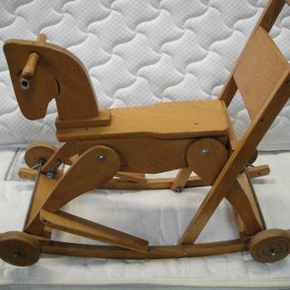昭和レトロ 2way 木馬 ロッキングホース 車輪付き  木製玩具