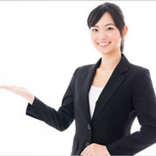 週3日勤務や時間短縮での就業も可能!外資系業内での一般事務…