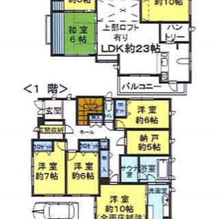 ロフト付き希少駐車スペース3台6SLDK戸建♫納戸や書斎、収納ス...