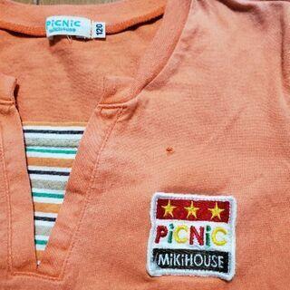 ミキハウス ピクニック120 Tシャツ - 尼崎市