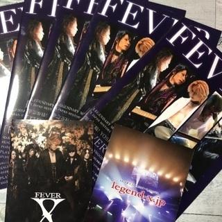 X JAPAN パチンコガイドブック
