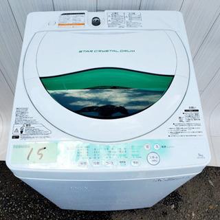 ✨🐣大感謝祭🐣✨ 15番 TOSHIBA✨全自動電気洗濯機⚡️A...