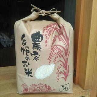 さぬき産 新米コシヒカリ3kg1200円 5kg1980円