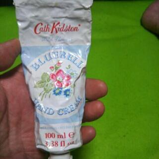 BLUEBELL HAND CREAM