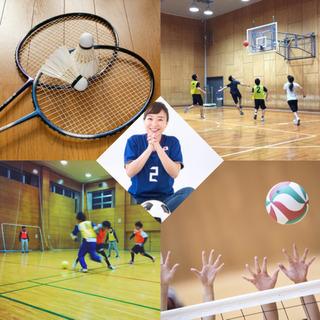 【20代30代】スポーツイベント「卓球🏓バトミントン🏸フットサル...