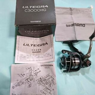 シマノ アルテグラ C3000HG ULTEGRA