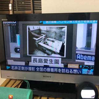 SONY bravia 22型テレビ