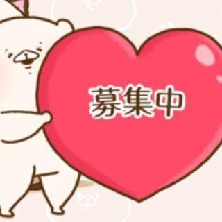 ♥和歌山友達作りLINEグループ❤