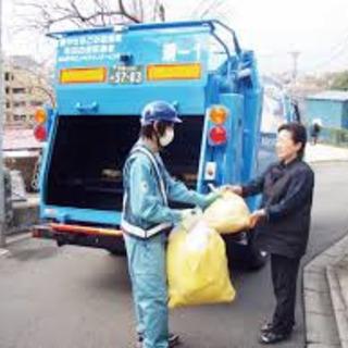 各家庭からの廃棄物(ゴミ)を収集運搬するお仕事です!町田営業所勤務!正社員急募!残業少!有給消化率抜群!自動車・バイク通勤可!中高年・シニア層大歓迎!各家庭からの廃棄物(ゴミ)を収集運搬するお仕事です! - 多摩市