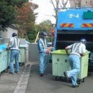 各家庭からの廃棄物(ゴミ)を収集運搬するお仕事です!町田営業所勤務!正社員急募!残業少!有給消化率抜群!自動車・バイク通勤可!中高年・シニア層大歓迎!各家庭からの廃棄物(ゴミ)を収集運搬するお仕事です! - サービス業
