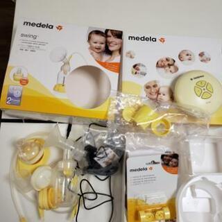 メデラ スイング電動搾乳器