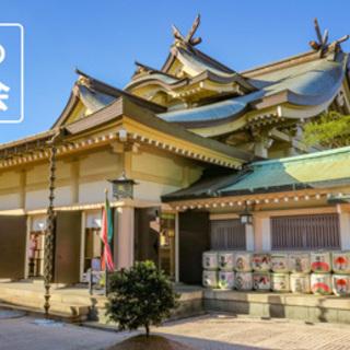 いくたまさんの神職さんから学ぶ、大阪の神社と文化とその歴史