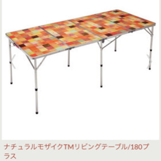 コールマン テーブル