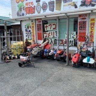 🌻家庭菜園・草刈り機、ミニ耕運機販売!【田川のアールワン】