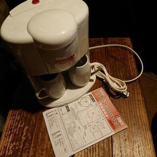 ソレアード 2カップコーヒーメーカー