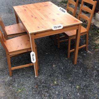 超お得!ダイニングテーブル、椅子セット!の画像
