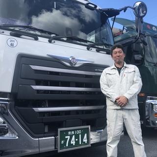 【未経験歓迎】 10t大型トラックドライバー 地場配送