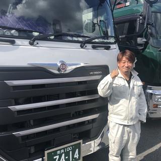 【正社員】10t大型トラックドライバー 長距離輸送(阪神発関東エリア)