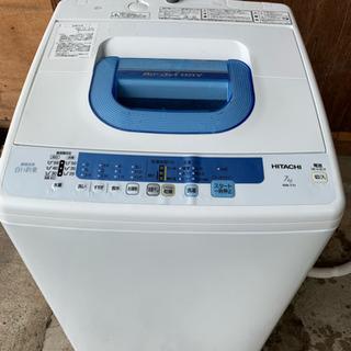 2014年製 HITACHI 7kg 洗濯機 清掃除菌済み