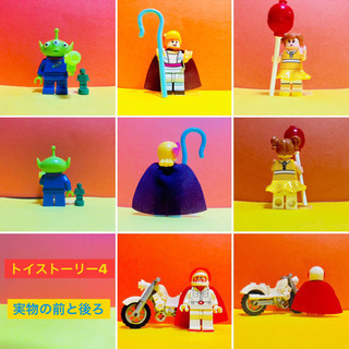 レゴ互換 トイストーリー4ミニフィグ新品