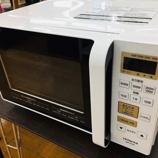 【トレファク鶴ヶ島店】HITACHI製 フラット電子レンジ