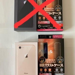 新品未使用 iPhone8  SIMフリー ゴールド 64GB