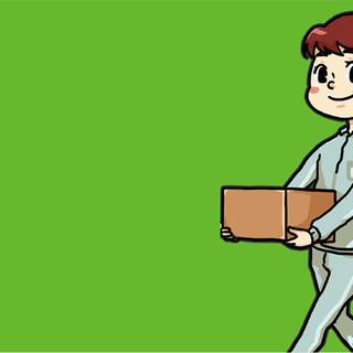 週4日~勤務可能OK!!女性も活躍中◎文房具を取り扱う倉庫内の軽作業!
