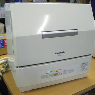 19912-2【美品中古】  panasonic 電気食器洗い...