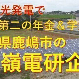 「週一OK」「12月まで」太陽光発電所ならびに電気配線図のCAD...