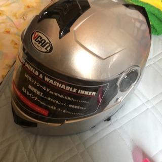 VCANヘルメット