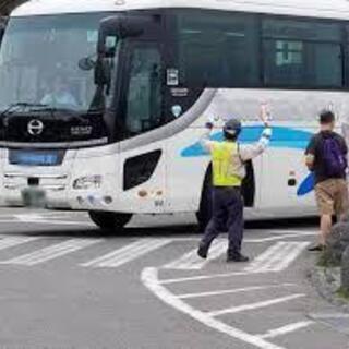 スポーツイベント会場周辺の誘導やシャトルバスの運行管理アルバイト...