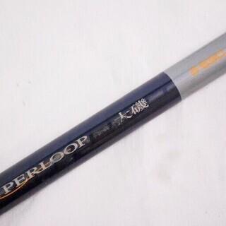 NFT ハイパーループ 大磯 3-530 PTS 釣り竿 …