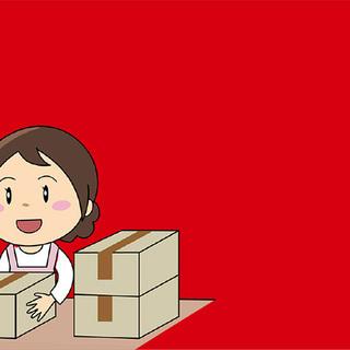 【高時給 1,150円!!】女性も活躍中◎冷暖房完備‼文房具を取...