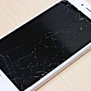 【壊れたiPhone高価買取】
