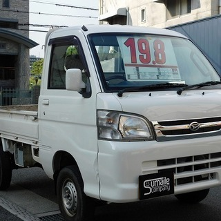 コミコミ『19.8万円』オートマ 軽トラック ハイゼット 車検3...