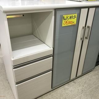 キッチンカウンター キッチンボード 食器棚