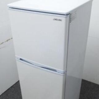 新品です! 2ドア 冷蔵庫