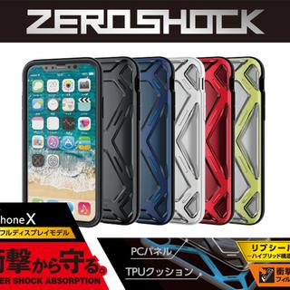 [[[在庫処分]]]■エレコム ZEROSHOCK シェルケース...