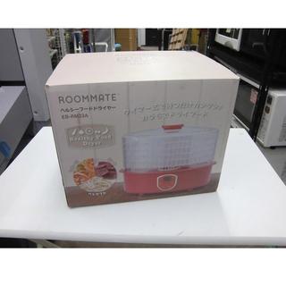 札幌 ヘルシーフードドライヤー 食品乾燥機 EB-RM33A 家...