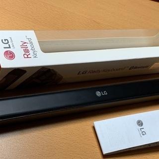 LG ローリー キーボード Rolly Keyboard Blu...