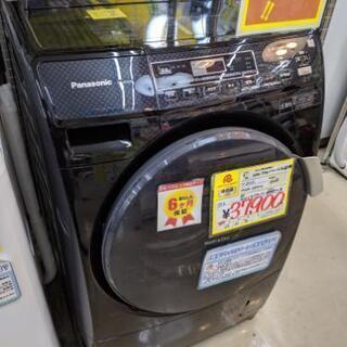 0913-03 2012年製 Panasonic 6/3kg ド...