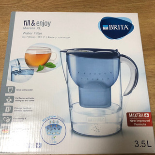 【BRITA】マレーラXL 浄水ポット
