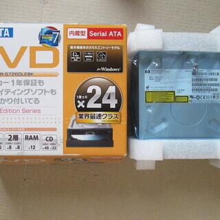 内蔵型DVDドライブ 未使用品