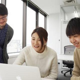 あなたの希望叶える自由な職場♪ECサイトのHTML/CSSコーダ...
