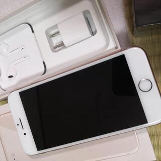 【新品】iphone8 ゴールド 64G SIMフリー 5点セット - 名古屋市