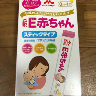 粉ミルク E赤ちゃん