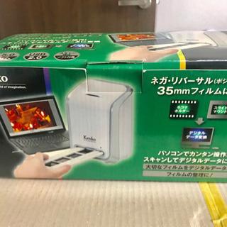 フィルムスキャナー Kenko KFS-500